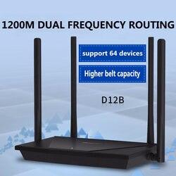 Xiaomi Wi-Fi Беспроводной маршрутизатор 3g 1167 Мбит/с Wi-Fi ретранслятор 4 1167 Мбит/с 2,4 г/5 ГГц двойной 128 МБ группа флэш Встроенная память 256 МБ Memor усили...