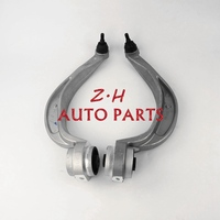 Stenzhorn 1 Pair Left Right Front Side Lower Rearward Control Arm Fit Audi A4 A5 Q5