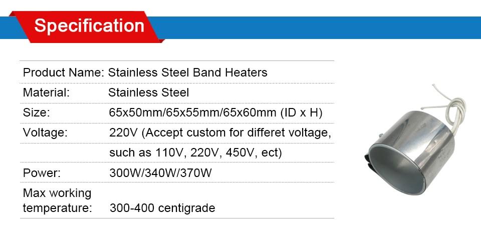LJXH внутренняя Dia.65mm нагревательная полоса Нержавеющаясталь 220 V высота 50 мм/55 мм/60 мм Мощность 300 W/340 W/370 W для упаковочный с принтом машины