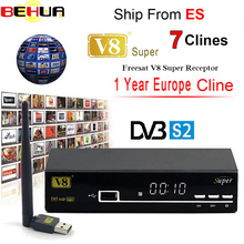 FREESAT V8 SUPER Receptor DVB-S2 HD FTA Satellite TV Receiver With 1 Year Europe 7 Clines +USB WIFI 1080P lnb Portugal Polish TV dvb s2 1080p hd v8 nove satellite tv receiver with 1 year cccam clines iks full hd h 265 freesat v8 nove sat decoder youtube