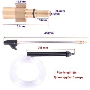 Image 4 - الرملي Karcher الرمال والرطب مجموعة التفجير ل Karcher LAVOR BOSCH محول عالية آلة تنظيف تعمل بالضغط التفجير ضغط بندقية