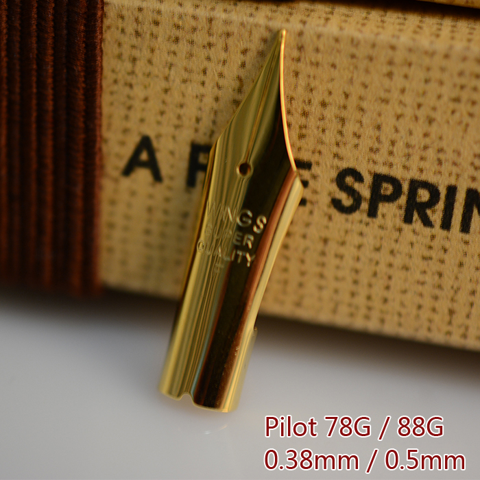 Wings nib suitable for the pilot 78g 88g smile pen hero 659