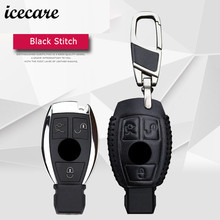 Icecare Car Key Cases For Mercedes Benz Accessories W124 W203 W210 W211 Smart 2 3 Button Genuine Leather Key Cover For Benz W124