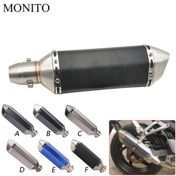 Modified Exhaust Motorcycle Escape Exhaust Moto Exhaust Muffle For Honda PCX 125 150 KAWASAKI Versys 650 KLZ1000 Z400