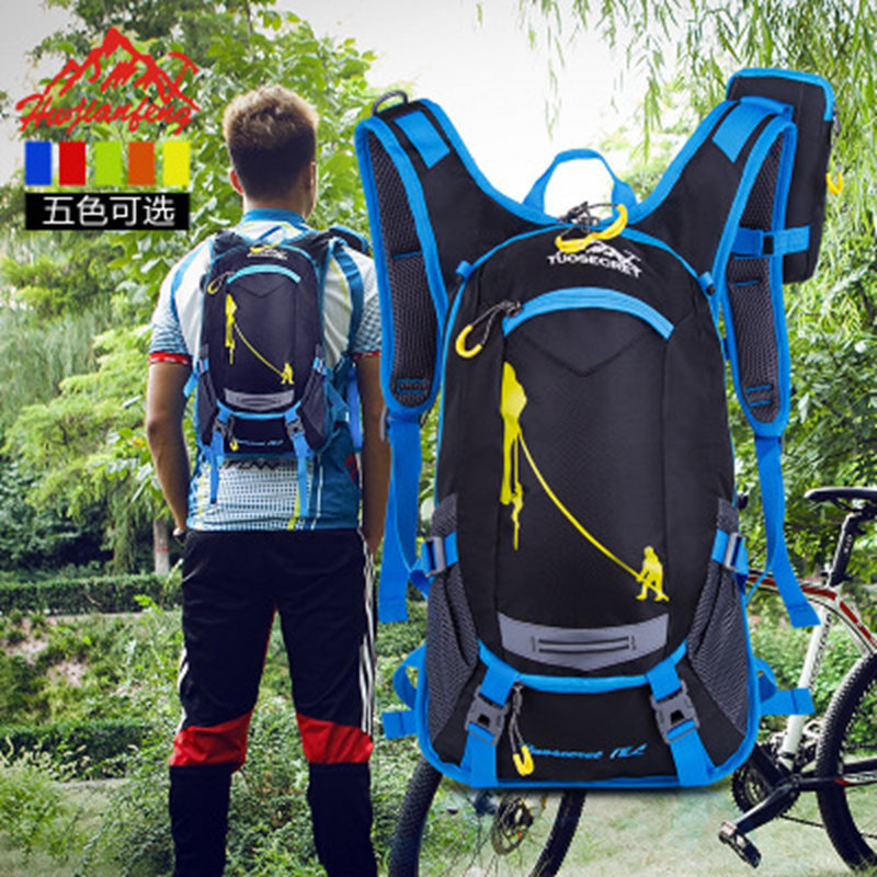 HUWAIJIANFENG Waterproof Hiking backpacks basketball backpacks sports bicycle bag backpacks bike outdoor riding packs 1516