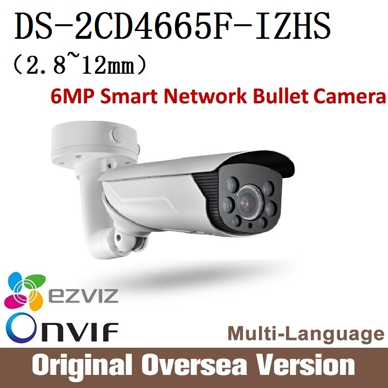 Hikvision  DS-2CD4665F-IZHS English version 6MP Smart IP Vandal-proof Bullet Camera Support 128G on-board storage PoE upgrade free shipping ds 2cd4665f iz english version 6mp smart ip vandal proof bullet camera support upgrade