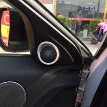 Барбекю @ FUKA ABS автомобилей интерьер передней двери звук стерео Динамик декоративная рамка кольцо крышки отделка Подходит для Range Rover evoque 2014-15