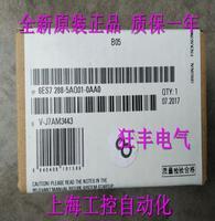 100% Originla New 2 years warranty 1P 6ES7288 5AQ01 0AA0 SB AQ01 analog extension signal board