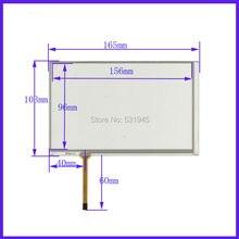 7 дюймов 165 мм * 103 мм 4 провода СЕНСОРНЫЙ ЭКРАН для gps сенсорная панель 165*103 для AT070TN83