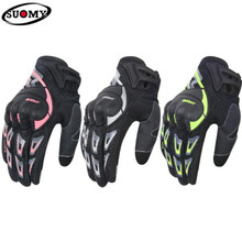 SUOMY Motorcycle Gloves Men Moto Motorbike Motocross Riding Breathable Summer Full Finger Guantes