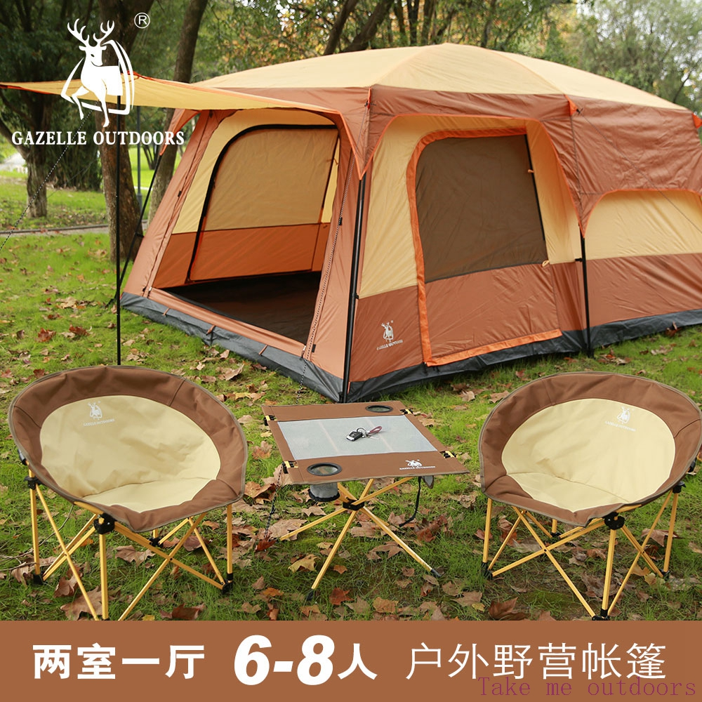 The wild double function emblem antelope 6 8 outdoor tent ...