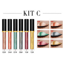 6pcs 6 Colors Lip Gloss Make Up Liquid Eyeshadow Waterproof Glitter Pigments Metalic Women Beauty Eye Shadow Cream Makeup