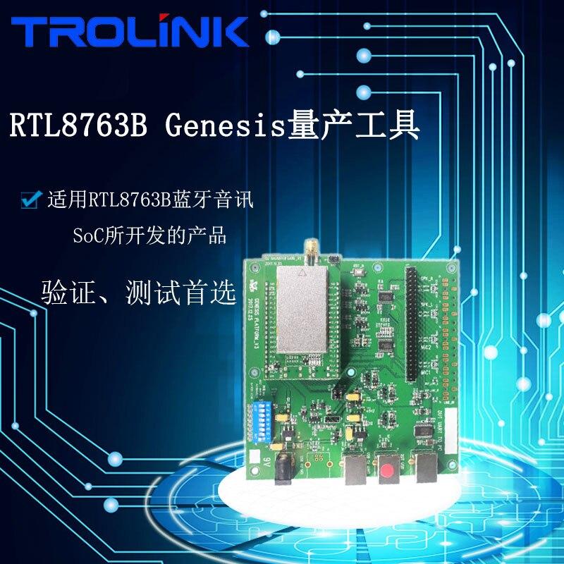 Validation et test des outils de Production Genesis pour les produits développés par RTL8763B Bluetooth SoC