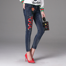 Woman designer jeans online shopping-the world largest woman ...