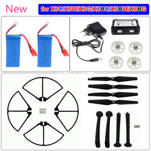 Free shipping X8HW X8HC X8HG RC Drone Parts 2500mAh Battery+Gear+Crash Pack Kit