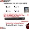 Hikvision Original English Outdoor Surveillance System 4pcs DS 2CD2020F I 4MP IP Camera POE 6MP Recording