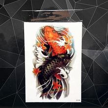 Waterproof Red Gold Blac Carp Fish Temporary Tattoo Stickers 21x15CM Large Body Art Tatoo Women Men Flash Tattoo Stickers Paste