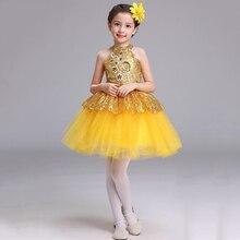 Детская летняя одежда, шикарный топ с блестками для девочек, Выпускные вечерние платья для джазовых танцев, для девочек 2, 3, 4, 5, 6, 7, 14 лет