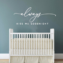 Exquisite kiss me goodnight Wall Sticker Self Adhesive Vinyl  Art Decal Removable Decoration Home Decor