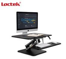 Loctek M3M Sentar Altura Ajustável Stand Riser Mesa Dobrável Notebook Mesa Laptop/Monitor de Suporte Suporte Com Bandeja de Teclado
