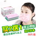 Disposable mask female male independent packing dust masks summer sunscreen breathable thin