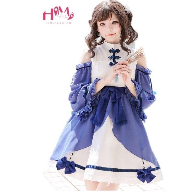 8efd1454fea Autumn Japanese Kawaii Female Lace Fairy Dress Vintage Lolita Cosplay  Ruffle Off Shoulder Chiffon White Purple Princess Dress