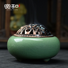 Small incense burner ceramic aromatherapy furnace coil antique aroma sandalwood holder
