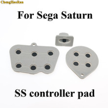 ChengHaoRan 2   10 sets  Repair parts for Sega Saturn SS Controller Conductive Rubber Pad Button Start Key Pads Button