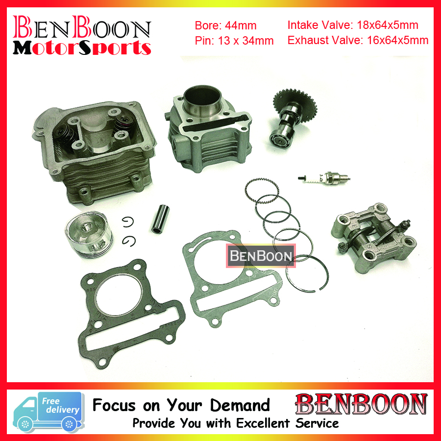 GY6 60cc 44mm Cylinder Kit & Cylinder Head Set with Camshaft Spark Plug and Camshaft Holder 139QMB Chinese Scooter Free Shipping 38mm cylinder barrel piston kit