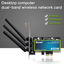 Wireless-N Dual Band 450Mbps PCI Express WiFi Adapter PCI-E Intel Network Card 802.11a/g/n With 3 Antennas For Desktop PC цены онлайн