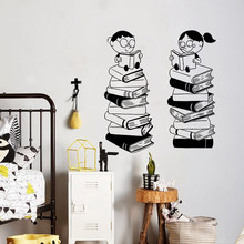 Classroom Book Wall Decal Vinyl Sticker Library School Classroom Art Living Room Bedroom Child Decor Mural Home Decoration W230(China)