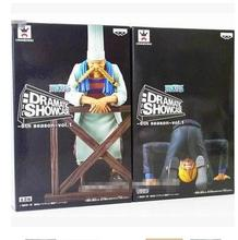 Sanji & Zeff Figure Season vol.1 10-16cm