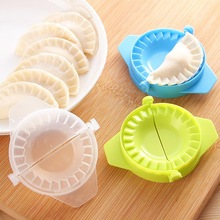 1 Piece Dumpling Machine Practical Kitchen Cooking Tools Pastry Tools Plastic Creative Manual Pack Dumpling Maker small manual pelmeni dumpling maker machine for home use