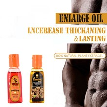 Indian God Big Dick Oil Increase Essential Oil Growth Thicke
