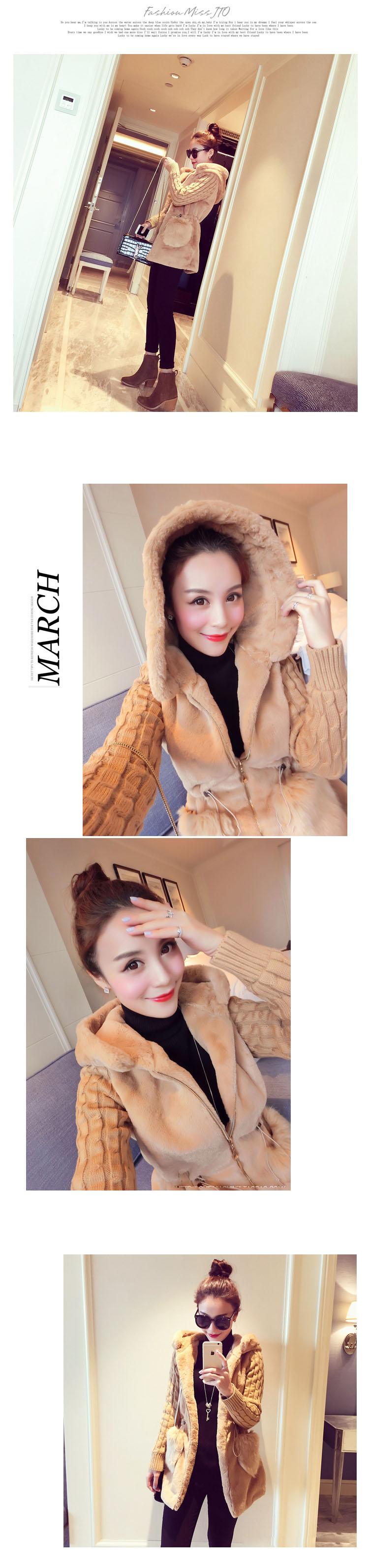2017 autumn and winter new Korean version of the Slim classic fashion knit stitching plush thickened hat jacket women`s tide (3)