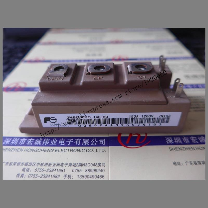 2MBI150PC-140-50 module special sales Welcome to order ! цена и фото