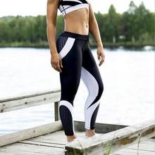 NEW Womens 3D Print Yoga Pants Skinny Workout Gym Leggings Sports Training Polyester Cropped Yoga Pants #P