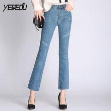 6616 Verão 2018 Moda Coreano calças de Brim Incendiar Mulheres  Tornozelo-comprimento Plus Size Feminino Formais Soltos Denim ca. 620c244262