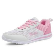 2017 New Summer Zapato Femmes Respirant Maille Zapatillas Chaussures Pour Femmes Réseau Doux Occasionnels Chaussures Appartements Sauvages Casual