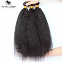 Kinky Straight Hair 3 Bundle Deals Brazilian Hair Weave Bundles Coarse Yaki Human Remy Hair Extension Honey Queen Hair Products