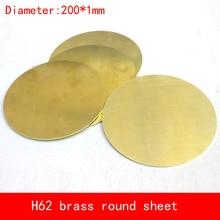 diameter 200*1mm circular round H62 CuZn40 Brass plate D200x1mm thickness copper plate custom made CNC laser cutting
