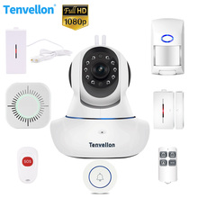 Alarm Systems Security Home Aalarm System 1080P WIFI IP Camera Wireless 433 MHZ Sensor Alarm Yoosee alarma wifi casa Infrared spanish french polish turkish czech 433 mhz gsm alarm systems security home smoke sensor strobe siren leakage panic sensor