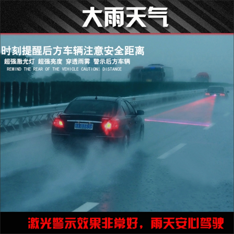 Liandlee For Toyota Prius 2001 2003 Car Lamp Prevent Rear end Warning Laser Light Haze Rain Fog Snow Lights in Signal Lamp from Automobiles Motorcycles