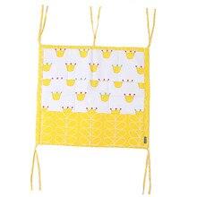 Baby Hanging Bag