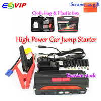 Russia Stock Car Jump Starter 12V Car Charger Portable Power Bank Emergency Car Battery Booster Jump