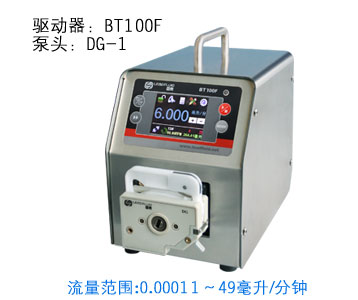 BT100F DG6-1  Intelligent Dispensing Dosing Filling Peristaltic Pump industry lab Tubing Pumps Precise  0.00016-26 ml/min