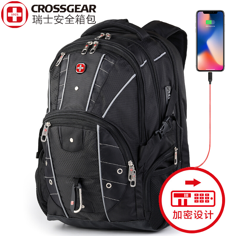 Hommes d'affaires 17 pouces grande capacité étanche voyage ordinateurs portables d'entreprise sac à dos hommes hommes sac à dos hommes sac à dos Mochila Escolar