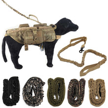 New Army Nylon Tactical Training K9 Dog Lead Training Leash Military Elastic Canine Strap Rope Traction Harness Collar