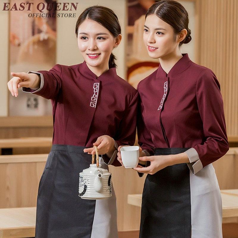 Restaurant serveuse uniformes hôtel uniforme serveuse uniforme pâtissier chef vêtements ménage vêtements KK1910 H