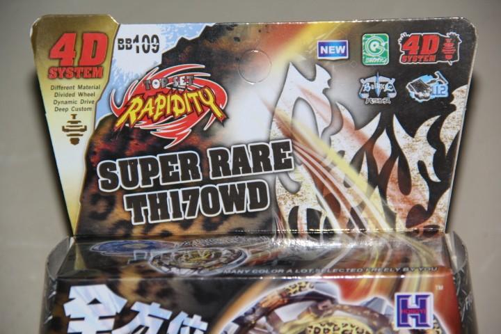 1pcs-Beyblade-Metal-Fusion-Beat-Lynx-TH170WD-Metal-Fury-Random-Booster-Volume-7-Beyblade-BB109-M088 (2)